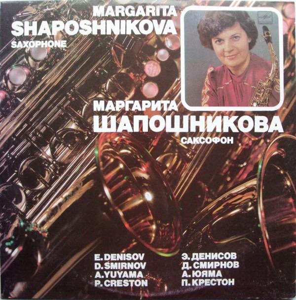 Sonata For Alto Saxophone Et Piano