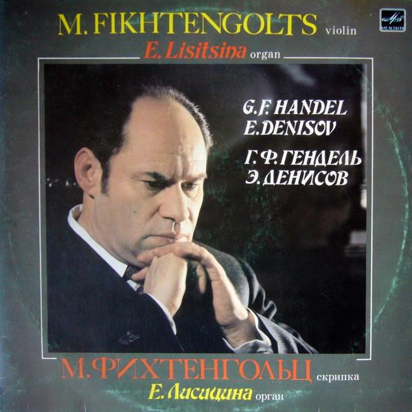 Sonate pour violon et orgue, op. 1982