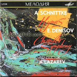 chamber-symphony2