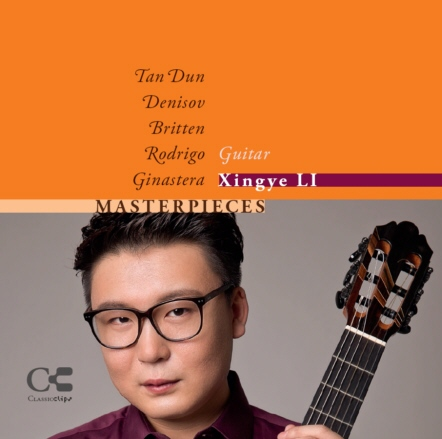 guitar-sonata