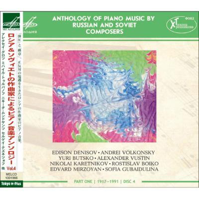 piano-variations
