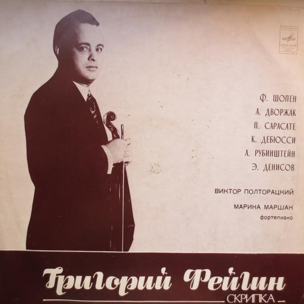sonate-violon-allegro