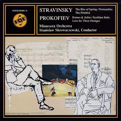 Stanislaw Skrowaczewki