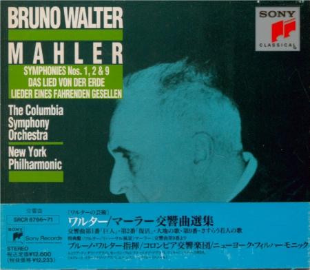 walter-haefliger15
