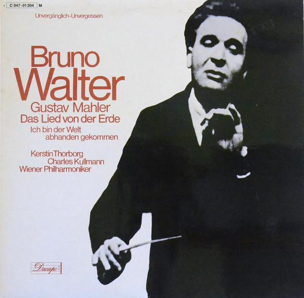 walter-kulmann7