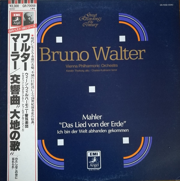 walter-patzak15