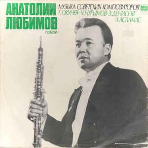 musique-romantique-pour-hautbois-harpe-et-trio-a-cordes