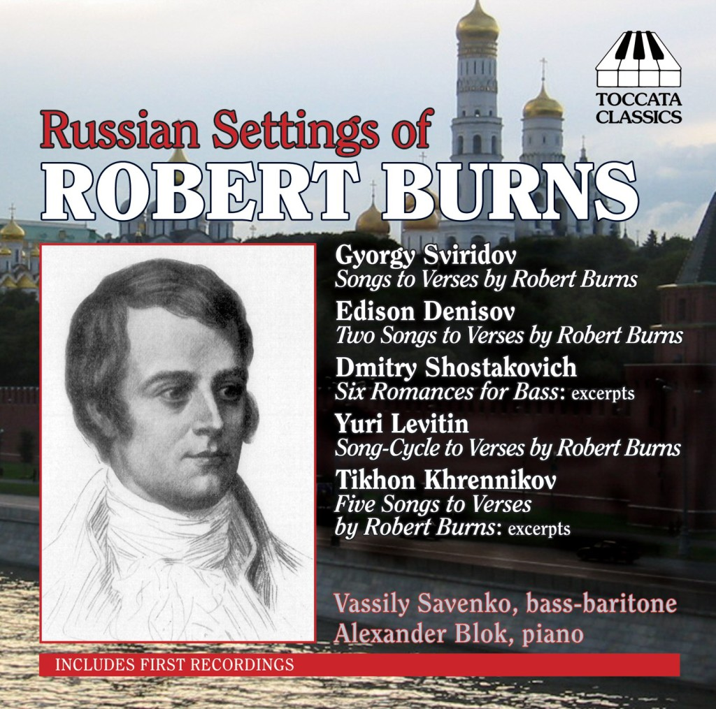two-songs-from-five-songs-to-robert-burns