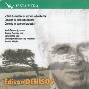 vvcd-00002_300