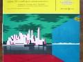 1954-dvorak-fricsay-3
