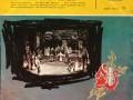 1954-various-choir-2