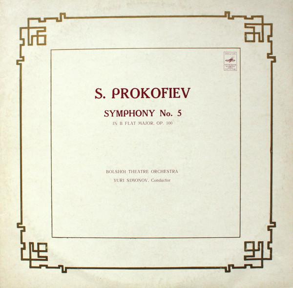 simonov3