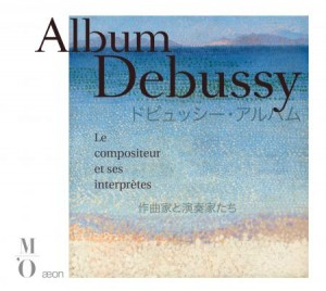 Album Debussy - AEON