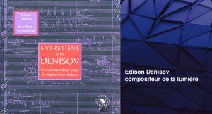 denisov-books