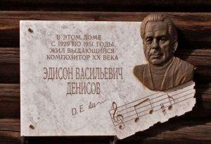 from https://russianlandmarks.wordpress.com